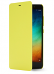 Чехол книжка для Xiaomi Redmi Note 3 Yellow 1154800015