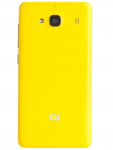 Задняя крышка к телефонам Xiaomi Redmi 2 Yellow 1152000036