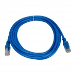 Gigabit Ethernet cable 3 m Blue Лицензия