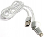 Кабель PowerPlant Quick Charge 2A 2-в-1 cotton USB 2.0 AM – Lightning/Micro 1м silver