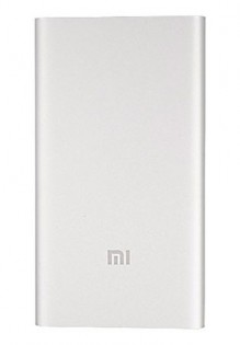 Универсальная батарея Xiaomi Mi Power bank 5000mAh ORIGINAL
